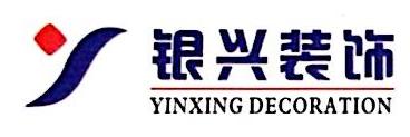 湖南省桂诚建设工程有限公司 最新采购和商业信息