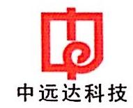 哈尔滨中远达科技发展有限公司 最新采购和商业信息