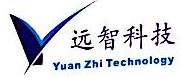 杭州远智科技有限公司 最新采购和商业信息
