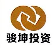 杭州骏坤投资咨询有限公司