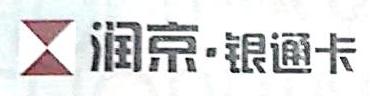 北京润京搜索投资有限公司 最新采购和商业信息