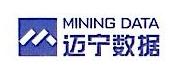 杭州迈宁数据科技有限公司 最新采购和商业信息