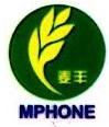 深圳市麦丰科技发展有限公司