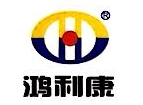深圳市鸿利康工业设备有限公司 最新采购和商业信息