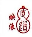 上海直道信息技术股份有限公司 最新采购和商业信息