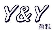 广州盈雅服装有限公司 最新采购和商业信息