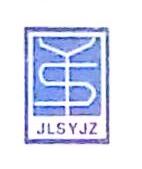 长春市广厦建设监理有限公司 最新采购和商业信息