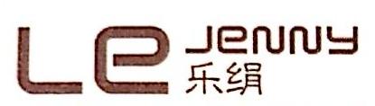 深圳市乐雨伞业有限公司 最新采购和商业信息