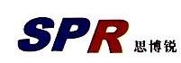 余姚市科睿塑胶有限公司 最新采购和商业信息