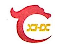 深圳市兴和兴电子有限公司 最新采购和商业信息