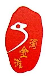 东莞市淘金滩金属制品有限公司 最新采购和商业信息