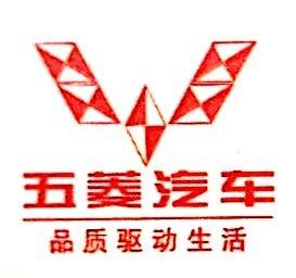 钦州市润海汽车销售服务有限公司 最新采购和商业信息