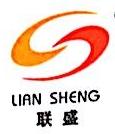 台州市黄岩联盛模塑有限公司 最新采购和商业信息