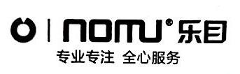 深圳市鑫王牌科技发展有限公司 最新采购和商业信息