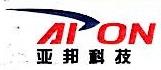 北京亚邦亚科技有限公司 最新采购和商业信息