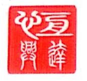 深圳市恒兴达交通设施有限公司 最新采购和商业信息