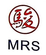 上海骏华食品有限公司 最新采购和商业信息