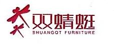 江西中贸家具有限公司 最新采购和商业信息
