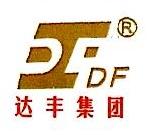 福建南安市新达丰石业有限公司 最新采购和商业信息