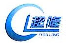 重庆超隆科技发展有限公司