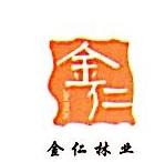 浏阳市东区金乐林场有限公司