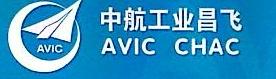 昌河飞机工业(集团)有限责任公司