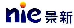 北京景新电气技术开发有限责任公司 最新采购和商业信息
