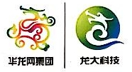 重庆东灵照明设备有限责任公司