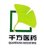 金华市千方医药有限公司 最新采购和商业信息