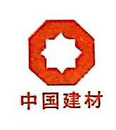 中新集团工程咨询有限责任公司 最新采购和商业信息