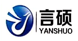 上海言硕信息科技有限公司 最新采购和商业信息