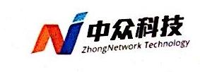 深圳市中众网络科技服务有限公司 最新采购和商业信息