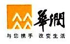 深圳弈聪投资管理有限公司 最新采购和商业信息