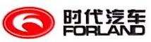 张家港市虹桥汽车销售有限公司 最新采购和商业信息
