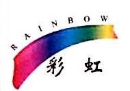宁波市海曙彩虹丝印材料有限公司 最新采购和商业信息
