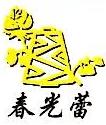 山东金河纺织集团有限公司 最新采购和商业信息