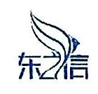 南宁东之信文化交流有限公司 最新采购和商业信息