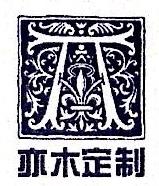 沈阳亦木装饰设计工程有限公司 最新采购和商业信息