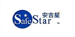 辽宁安吉星电缆有限公司 最新采购和商业信息