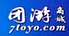 海南环球假日旅行社有限公司 最新采购和商业信息