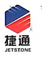 西安远诚机电科技有限公司