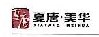 评说(北京)文化发展股份有限公司 最新采购和商业信息