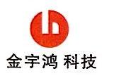 深圳市金宇鸿科技有限公司 最新采购和商业信息