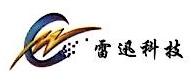 广州觉得企业管理有限公司