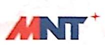 深圳市莫宁顿国际货运代理有限公司 最新采购和商业信息