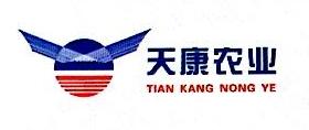 江西天康农业开发有限公司 最新采购和商业信息