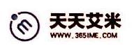天天艾米(北京)网络科技有限公司 最新采购和商业信息