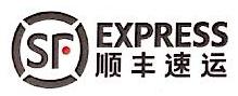 南通顺丰速递有限公司 最新采购和商业信息