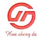 厦门华圣达贸易有限公司 最新采购和商业信息