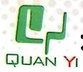 深圳市全毅精密机电有限公司 最新采购和商业信息